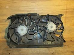 Вентилятор радиатора Opel Vectra C 2002-2008