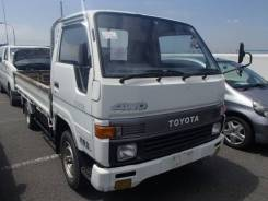 Toyota Hiace. Бортовой грузовик, 2 400куб. см., 4x4. Под заказ