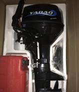 Лодочный мотор Yadao 9,8(12) в наличии в Омске