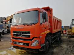 Dongfeng DFL3251A, 2014