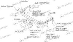 Фаркоп для Chevrolet Cruze HB (Шевроле Круз) (2010/1-)