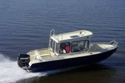 Продам лодку Trident 620 CT Evolution