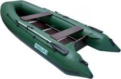 Лодка Omolon SLDK A-320 DP (Зеленый) в наличии