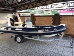 Продам лодку РИБ с дистанционным управлением