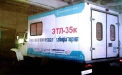 Продается электротехническая лаборатория ЭТЛ-35К на базе ГАЗ-33081