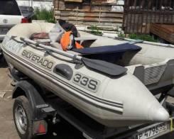 Лодка ПВХ (Сильверадо 33S), прицеп, мотор(Ниссан Марина 9,8 л. с. )