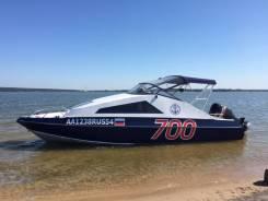 Катер КС-700 Экспресс