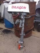 Лодочный мотор салют