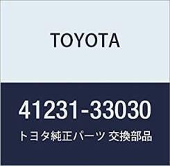 Продам втулку Toyota 41231-33030 v