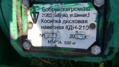 БобруйскАгроМаш ИСС-180, 2015