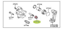 Продам Пыльник Направляющей Заднего Тормозного Суппорта 47775-32050. Toyota: Windom, Crown, Camry Gracia, Corolla, Opa, Vista, Caldina, Vista Ardeo, M...