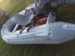 Баджер 370sl Сузуки 15 с доками 9.9 Обмен на лодочный мотор 30-40 лс.