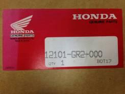 Цилиндр Япония для скутера Honda Pax/Pal