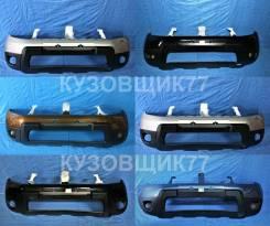 Бампер. Renault Duster, HSA, HSM Двигатели: F4R, H4M, K4M, K9K