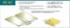 Подложка (подкладка) керамическая WS-601