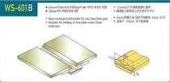 Подложка (подкладка) керамическая WS-601B. Под заказ