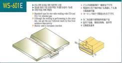 Подложка (подкладка) керамическая WS-601E