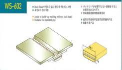 Подложка (подкладка) керамическая WS-602