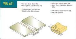 Подложка (подкладка) керамическая WS-611