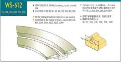 Подложка (подкладка) керамическая WS-612