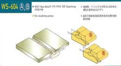 Подложка (подкладка) керамическая WS-604 A(12 мм), B(8 мм)