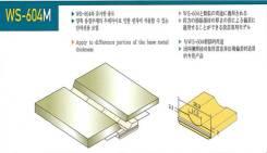 Подложка (подкладка) керамическая WS-604М