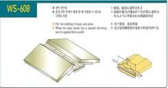 Подложка (подкладка) керамическая WS-608