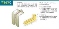 Подложка (подкладка) керамическая WS-610C. Под заказ
