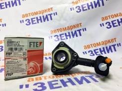 Подшипник выжимной. Ford: Focus, Galaxy, Tourneo Courier, Tourneo Connect, C-MAX, Mondeo, EcoSport, Fusion, Transit Connect, Transit, B-MAX, S-MAX, Fi...