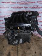 Контрактный двигатель MR20DE. Продажа, установка, гарантия, кредит*