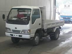 Nissan Diesel Condor, 1997