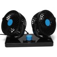 Вентилятор автомобильный (двойной)