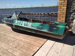 Лодка алюминиевая с мотором