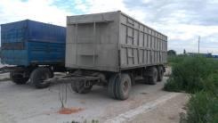 172 ЦАРЗ ВАРЗ-500, 2009