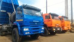 КамАЗ 65222, 2013