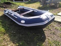 Продам лодку Солар 4,5м