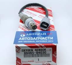 Новый кислородный датчик Лямбда-зонд Toyota 89465-B4030
