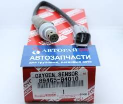 Новый кислородный датчик Лямбда-зонд Toyota 89465-B4010