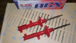 Задние амортизаторы KYB AGX Toyota Corona 190/210 D=22 с регулировкой
