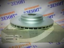 Диск тормозной задний BMW 550i/ 550iX/ 750i/ 750dX/ 760Li