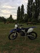 Motoland XR 250, 2013