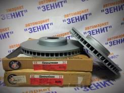 Диск тормозной вентилируемый BMW 5 GT (F07)/ 6 II (F12)/ 7 V (F01, F02)