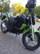 Fekon 200