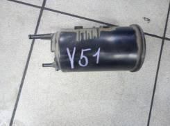 Абсорбер топливный Nissan Fuga Y51