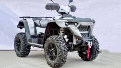 Linhai-Yamaha M750L. исправен, без псм\птс, без пробега