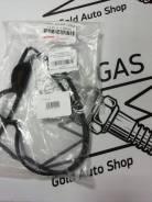 11213-16040 Прокладка клапанной крышки Toyota