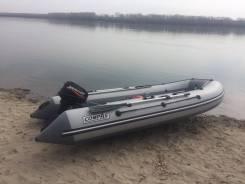 Продам комплект лодка Compas 380S + Mercury 9.9