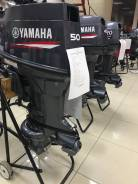 Лодочный мотор Yamaha 50hmhos редуктор + водомет