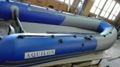 Лодка Aquilon SW390