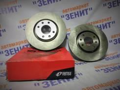 Диск тормозной передний Peugeot 206/207/308/3008; Citroen C3/C4/C5